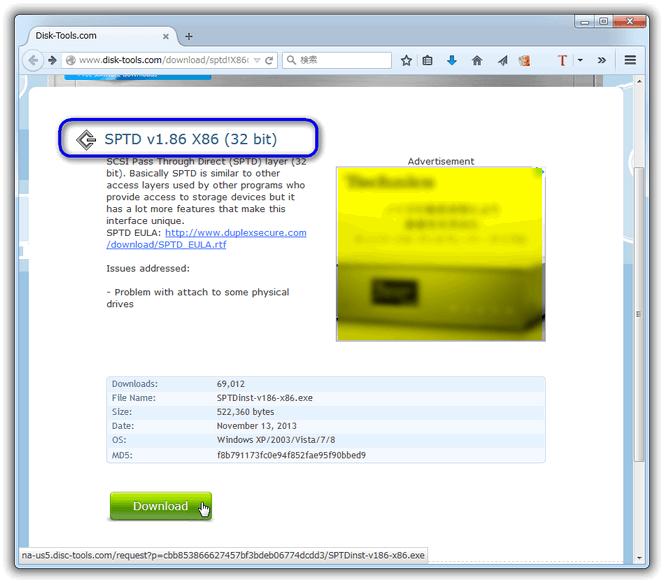 DAEMON Tools Lite 4.49.1のSPTDドライバー 32ビット版 ダウンロード