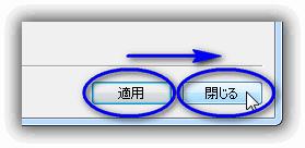 DAEMON Tools Lite 設定の保存